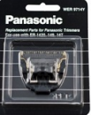 LAMA PANASONIC PER ER 147-149-1420-1421